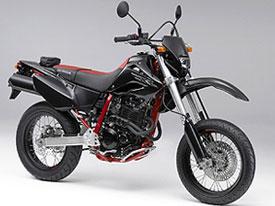 XR400モタード(Motard)